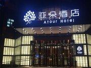 Atour Hotel(beijing BDA)
