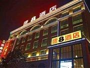 速8酒店(金明东街市政府店)