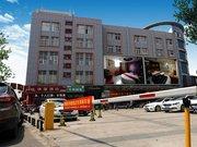Thank You Hotel(Nanjing Taishan Road Branch)