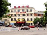 绿都宾馆(泾县红星雅园店)