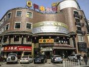 速8酒店(武汉汉口火车站华南海鲜市场店)
