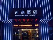 Yingshang Hotel - Guangzhou Railway Station Branch