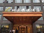扬州栩豪国际酒店