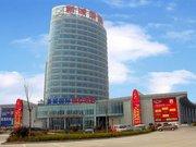 青岛胶南新城国际假日酒店
