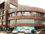 汉庭酒店(丹东鸭绿江江岸店)