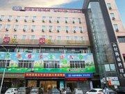 汉庭酒店(张家港金港中央广场店)