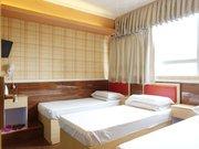 香港永盛行宾馆
