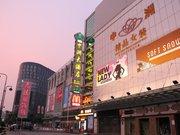 杭州中洲大酒店