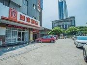 Home Inn Xiamen Convention Center Lianqian West Road