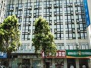 汉庭(九江九方购物中心店)