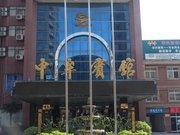 郑州中牟宾馆