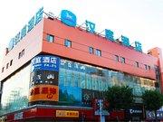 汉庭酒店(武汉黄鹤楼店)