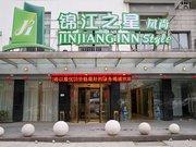 Shangyu Cao E Jiang Hotel - Shaoxing