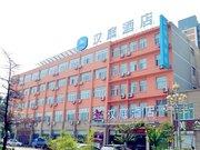 汉庭酒店(菏泽单县舜师东路新一中店)(原单县店)