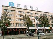 汉庭酒店(盱眙汽车站店)