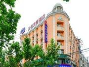 汉庭酒店(连云港新浦公园东门店)