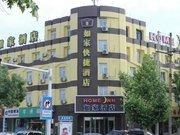 如家快捷酒店(莱阳中心汽车站富水北路店)