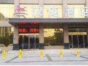 汉庭酒店(商丘神火大道店)