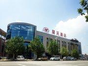 柳州昊天酒店(河西店)