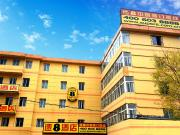 Super 8 Hotel (Ji'nan Daming Lake East Gate Branch)