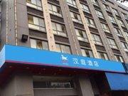 Hanting Hotel Wuhan Optics Valley Square