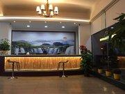 长乐漳港空港酒店(长乐机场店)
