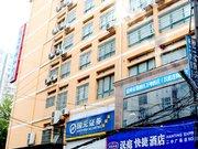 Hanting Hotel (Suzhou Coach Station)