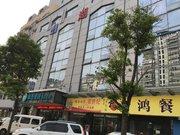 Golden Holiday Hotel Meihua - Zhuhai