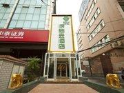Jinan Jingxin Hotel