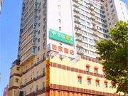 如家酒店(新都汇王府井店)