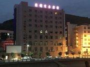 吴起胜利商务宾馆
