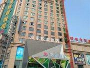 汉庭酒店(原阳黄河大道店)