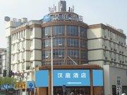 (新品)汉庭酒店(淮安金鹰广场店)