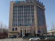 Hanting Hotel Beijing Liangxiang University City