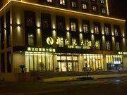 NEW ERA HOTEL GAOCHUN