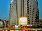 安康融华国际酒店