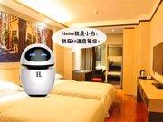 H酒店-晋城阳城神农市场精品店