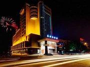 祁阳商会大酒店
