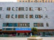 汉庭酒店(淮北火车站店)