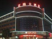 驻马店正阳大酒店