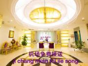 重庆普提雅酒店(江北国际机场店)