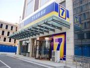 7天连锁酒店(秦皇岛火车站店)