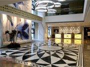 通化财富商务酒店