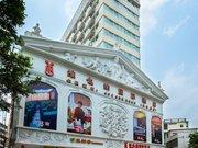 维也纳国际酒店(广州火车站店)(原三元里店)