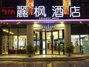 LAVANDE Hotel Guangzhou Baiyun Airport