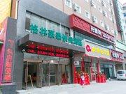 GreenTree Inn Shenyang Huanggu District North Station Northbound Expreess Hotel