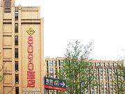 保利·8090酒店(百草路店)