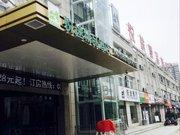 洛阳悦途精品酒店