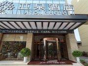 汉中万邦广场亚朵酒店