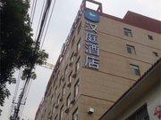 汉庭酒店(衡水景县店)